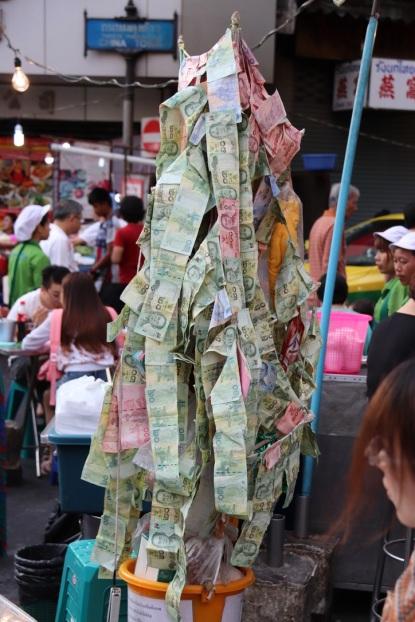 China Town Money Tree1