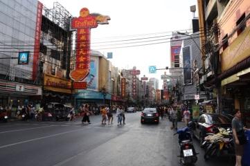 China Town1